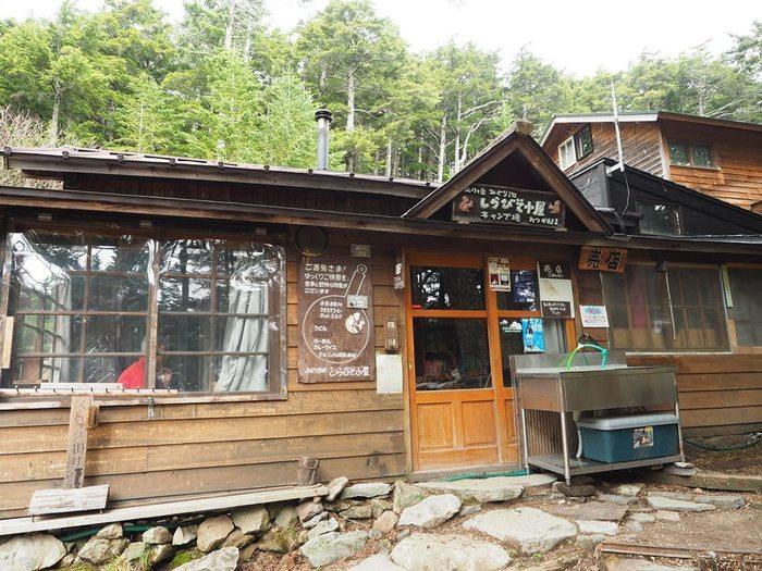 小海線小海駅からバスで約30分、そこから登山で向かうことができる山小屋の『しらびそ小屋』。厳しい登山の合間にゆっくりとくつろぐことができる場所です。