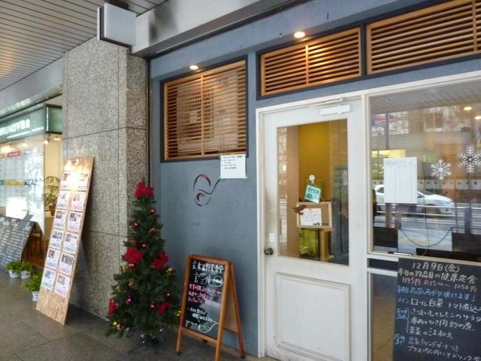 北新地駅からすぐの大阪第1ビル1Fにある「玄三庵」。健康的で低カロリーなランチが食べたいならおすすめのお店です。