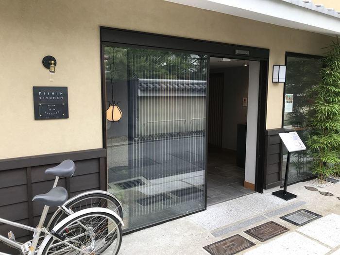 京阪「祇園四条駅」から徒歩10分、2017年にオープンしたばかりの『朝食 喜心』は、「日本の朝食」という食からの体験を提案するお店。