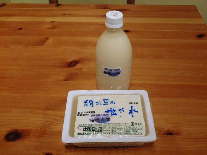 すっきりとした名水の味わいも楽しむのなら、店頭でも頂ける『豆乳』と、水の透明感も感じられる滑らかな喉越しの『絹ごし豆腐 姫乃水』がオススメです。