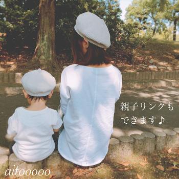 まったくおそろいのベレー帽を親子、兄弟やで合わせてかぶってあわせたり。また、同じ形だけど、色違いにしてみたり。  ベレー帽はおしゃれが楽しみやすくておすすめです*