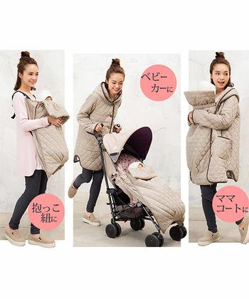 このダッカ―は袋状になっているので、赤ちゃんの足をすっぽりと包み込むことができます◎  強力で小さなクリップ付きで、抱っこひもに付け替えたり、ベビーカーのフットマフにしたり、ママコートに付けたりと色々応用可能。ダッカーなしにも簡単にアレンジできます。