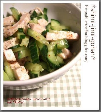 日本人が大好きなお味がぎゅっと凝縮した鶏ハムときゅうりの和え物です。ぴりりと辛いラー油がアクセントになっています。