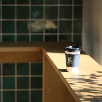 同じ産地で同じ中煎りのコーヒー1杯頼んでも、お店によってコーヒーの味わいは変わるもの。