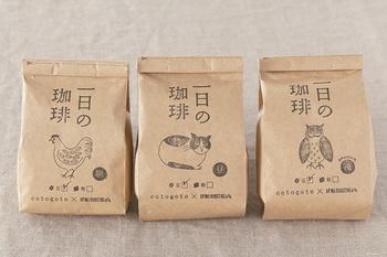 例えば甘い香りが特徴的なコロンビアは、浅く煎ってしまうとその良さを感じられず、煎りすぎると焦げたような香りしか残らなくなります。ローストはプロの見極めが大切な工程で、販売されているコーヒー豆のほとんどはロースト後のものとなります。