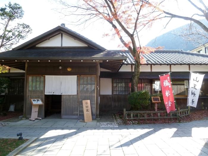 「箱根小涌園ユネッサン」や「岡田美術館」訪れるのなら、名水にこだわりのある「蕎麦 貴賓館」は、昼食や夕食にうってつけのお店です。【「蕎麦 貴賓館」の正面玄関。「箱根小涌園ユネッサン」の敷地内に建つこの日本家屋は、大正7年に建てられた藤田平太郎男爵の元別邸。国の登録有形文化財建造物に指定されている。】