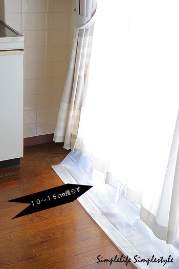 【窓】は家の中で一番冷気を感じ、熱を逃がしてしまう場所。普段つけているレースカーテンを断熱効果のあるカーテンライナーをプラスするだけでも、簡単に冷え対策ができます。