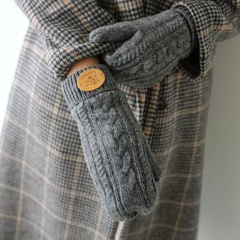 レザーブランドとして人気のイルビゾンテのニット手袋は、ケーブル編みでざっくりとした風合いが素敵です。ナチュラルなカラーのラインナップなので、通勤からお出かけまで、普段使いに使えます。