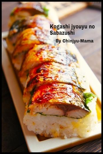 脂ののった鯖フィーレを使って、焼き鯖寿司を手軽に作ってみましょう。濃厚な鯖のコクに、さっぱり酢飯がぴったり。なんといっても、こんがり焼けた香ばしさがたまらない魅力です♪