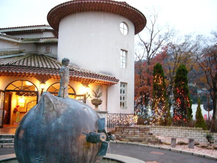 箱根町仙石原にあるサン=テグジュペリ 星の王子さまミュージアム。名作「星の王子さま」の作者「アントワーヌ・ド・サン=テグジュペリ」の生誕100年を祝した世界で唯一のミュージアムです。