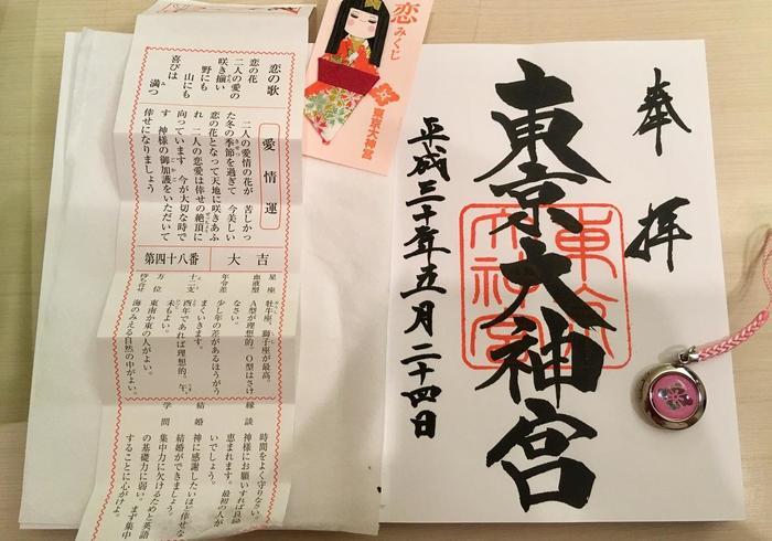 祈祷受付でいただける御朱印。その他、東京大神宮は可愛らしいおみくじや御守りがあることでも知られています。お詣りのあとに足を運んでみてはいかがでしょうか?