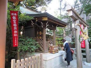 境内にある「飯富稲荷神社」は、衣食住や商売繁昌・家業繁栄の神さまが祀られています。また、歌舞伎俳優・九代目市川団十郎が信仰していたことから、芸道精の祈願に訪れる方も多いそう。