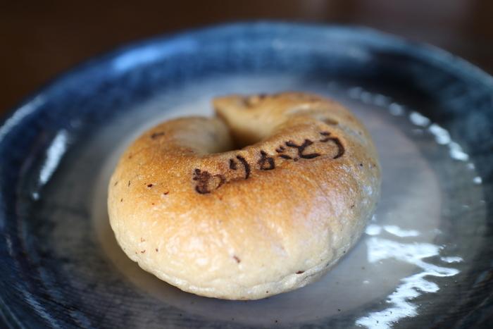 添加物を使わず、素材の美味しさを味わえるパンにこだわった「エルム」。