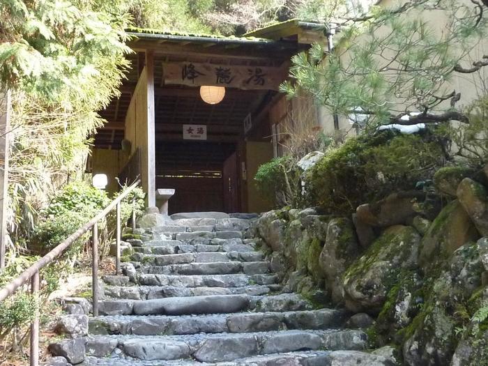 日帰り・宿泊のどちらでも利用できる「くらま温泉」。天然硫黄温泉で、美肌や腰痛に効果があります。