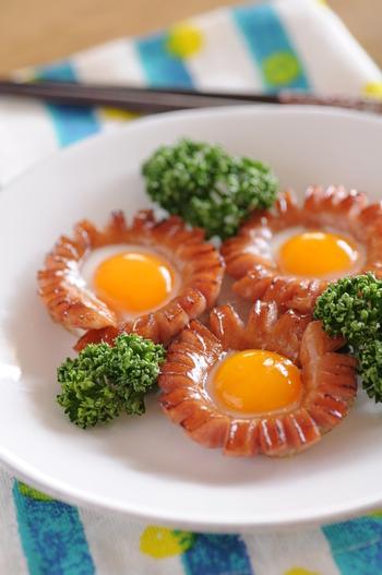 ソーセージは切り方を変えればまた色々と楽しめる食材です。深めに切り込みを入れて円にした後、ウズラの卵をポトリと落とせば、まるでひまわりのように可愛らしい「お花のソーセージエッグ♪」の完成です。