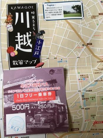 観光マップは、駅や駅構内の観光案内所で配布されているほか、公式サイトからダウンロードもできますよ。出発までに印刷して、川越散策の目星をつけていくのもいいですね◎