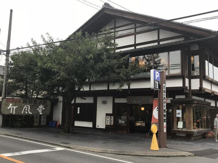二階建ての大きな建物にあるのが、こちらの栗菓子の老舗「竹風堂」。  一階がどら焼きや栗ようかんなどの、栗菓子の販売スペース。二階はゆっくりと食事を楽しめるスペースになっていますよ。
