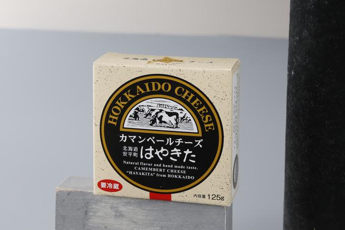 その安平町に「ふたたびチーズの灯をともしたい」と、1990年にチーズ工房を開いた「夢民舎」。9月6日の北海道胆振東部地震で甚大な被害を受けた地域ですが、9月中旬には製造を再開し、地域復興をめざして全力で頑張っています。