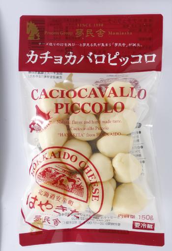 「カチョカバロ」を一口サイズにした、かわいい「カチョカバロピッコロ」。強火でサッと焼付けて、外はカリっと、中はもっちりの食感をお楽しみください。