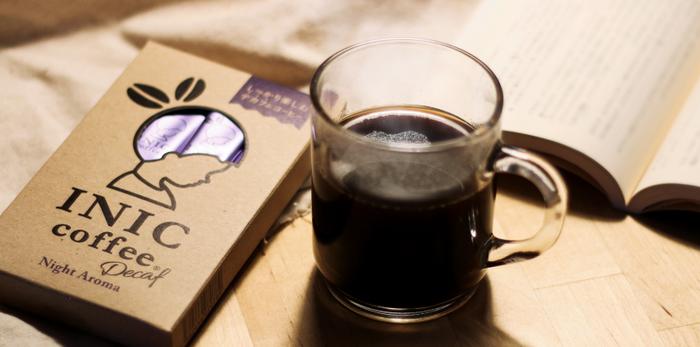 妊婦さんやママにも嬉しいデカフェもあります。コーヒーが飲みたくても、もう我慢しなくても大丈夫です。 寝る前にちょっと落ち着きたいときも、カフェインを気にせずに飲むことができます。