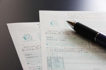 ワンストップ特例を使う場合は、マイナンバーの番号が必要になります。マイナンバーカードを持っていない場合は、マイナンバー通知の写しかマイナンバーが記載された住民票の写しで番号を申請します。