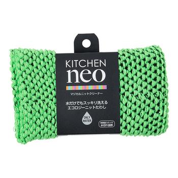 アクリル繊維でできたキッチンスポンジは、水だけで油汚れや茶渋をすっきりきれいに落とせます。生活排水のことも考えている人にぴったり。