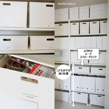 パントリーの中を全て白い収納ボックスで揃えると、統一感が生まれてすっきりとした印象に。それぞれの物の配置の仕方やラベリング、収納ボックスの選び方など。以下のページで紹介されている収納術のポイントも、ぜひ参考にしてみてくださいね。
