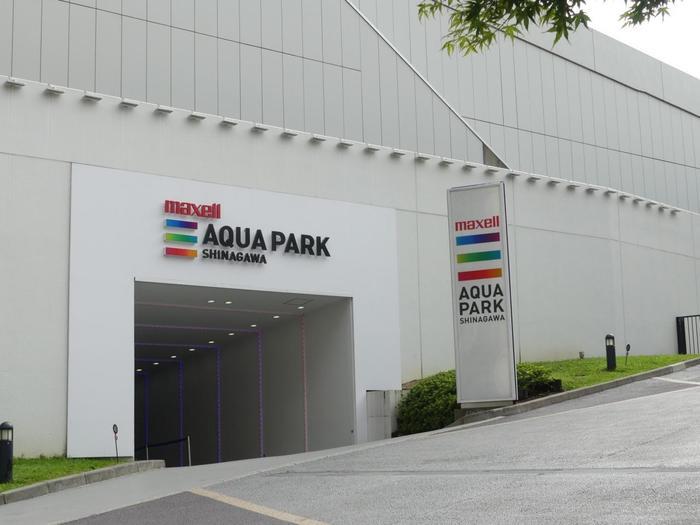 「マクセル アクアパーク品川」は、品川駅から徒歩約2分という好立地にあり、品川プリンスホテルに併設されています。ちなみに、映画館、ボウリング場も併設されていて、1日中遊んで過ごすこともできますよ。