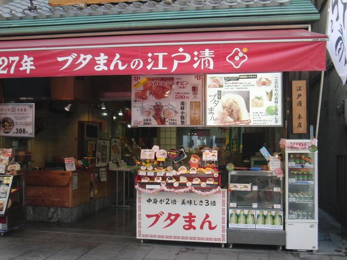 中華街で食べておきたい絶品のブタまんを提供してくれる名店がこちらの「江戸清」。中身が2倍、美味しさ3倍とうたっている通り豚肉、筍、キャベツなど厳選食材がぎっしり詰まった美味しいブタまんをいただくことができる名店です。