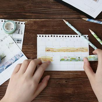 写真やショップカード、雑誌の切り抜きなどを貼るときのマストアイテムといえば、マスキングテープですよね。淡いカラーリングのマスキングテープなら、文字をじゃますることなくいろどりを添えてくれます。