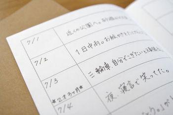 シンプルなフォーマットの「一日一行日記」のリフィルは、TO DOリストやテーマごとのリストを書くのにも使えます。適度に枠があると書きやすいという方におすすめ。
