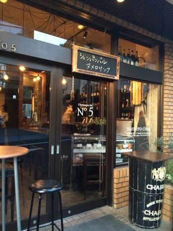 神楽坂通りから本多横丁を抜けたところにある「numero cinq(ヌメロサンク)」は、シャンパンやワインを気軽に飲めるお店です。