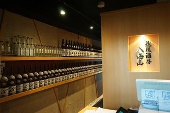 神楽坂店は、飯田橋駅を出てすぐのところにある「越後酒房八海山」は、新潟の銘酒・八海山とのコラボレーションしたお店。