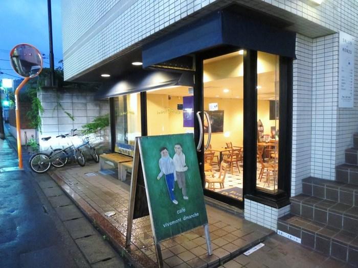鎌倉駅から歩いて約5分ほどのところにある「ヴィヴモン・ディモンシュ」は1994年にオープンした喫茶店。可愛らしいイラストの描かれたグリーンの看板が目印です。清潔感のある明るい雰囲気の店内は、初めて訪れる人でも入りやすいです。