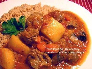 ラム肉もフランス人が気軽に食べる料理の素材の1つです。チュニジアはかつてフランス領だった国。チュニジア人の移民もたくさんいるフランスでは、チュニジア風フランス料理も多く親しまれています。 こちらはラム肉をトマトで柔らかく煮込み、クスクスを添えているボリュームたっぷりのレシピです。