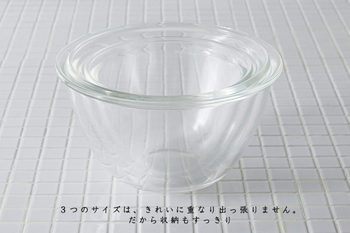 900ml、1500ml、2200mlの3種類あり、使用後はきれいに入れ子にして収納できるので場所をとらずに◎。