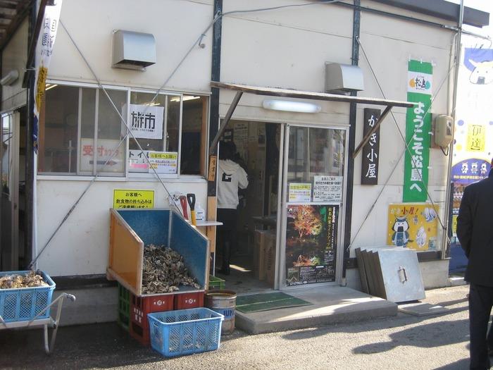 価格はとてもリーズナブル。1人でもOKです。とても混雑しますので、予約がおすすめだとか。JR松島駅から徒歩約15分のところにあります。