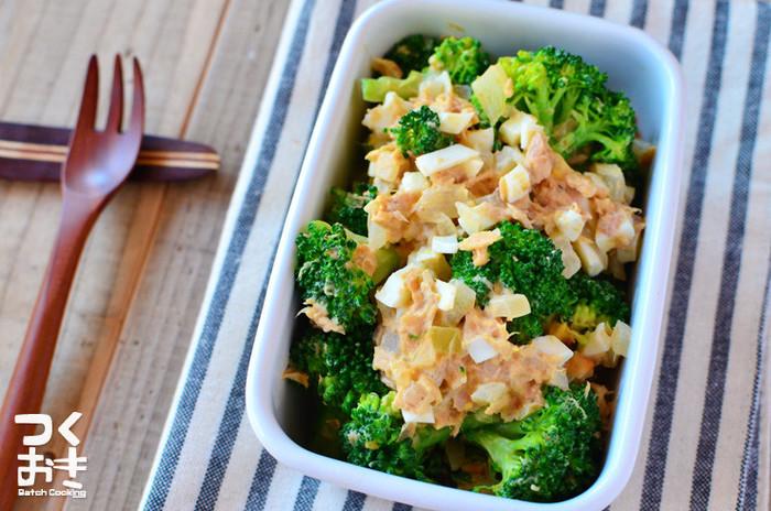 おかか×ツナマヨというインパクトのあるソースがやみつきに。ブロッコリーはもちろん、どんな野菜とも相性が良さそうなので、色々と楽しめそう。
