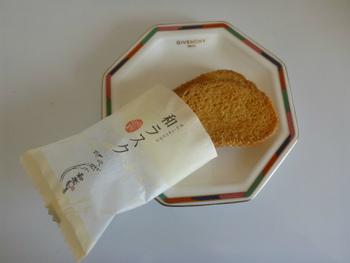 洋菓子なのにどこか懐かしい和を感じるラスクは、個包装になので風味を損なわず、配りやすいのもポイントです。