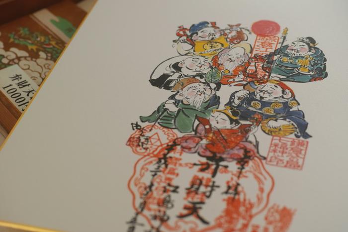 ます最初に弁財天様の下に江島神社と弁財天の御朱印が描かれました。なんだかワクワクしますよね!