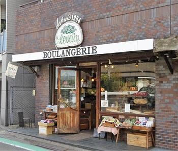 小田急線の代々木八幡駅より徒歩6分ほど、小田急線代々木上原駅から徒歩約10分の「ルヴァン 富ヶ谷店」。パン好きのあいだで知らない人はいないと言われている名店です。1984年の創業以来、自家製の酵母を使用し、体にやさしいパンを作りつづけています。