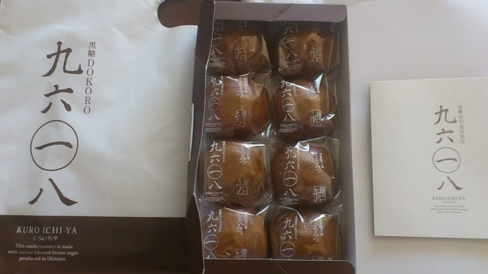 和菓子系の手土産なら「くろみつ」がおすすめです。葛粉を入れてしっとりもっちりさせた皮の中には、甘さ控えめのこしあん。さらに、その中から沖縄県産の黒砂糖で作った、とろとろの黒蜜があふれてきます。とろける黒蜜のおいしさを堪能できるおまんじゅうは、年配の方にも喜んでもらえそうです。