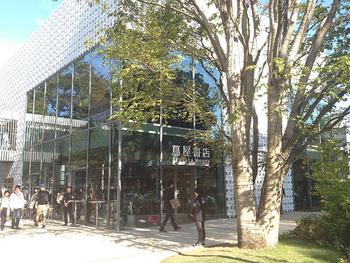 代官山の蔦屋書店2Fにある「Anjin(アンジン)」は、駅から歩いて5分ほどとアクセスも良いので、休日にふらりと立ち寄ってみませんか?