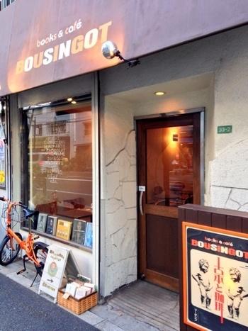 夕方から夜にかけてしっとり読書をするなら、千駄木駅そばの「books&cafe BOUSINGOT(ブックス&カフェ ブーザンゴ)」がおすすめ。古書を扱っているお店なので、買い付けのために開店時間が不定期です。SNSをチェックしてから出かけましょう。