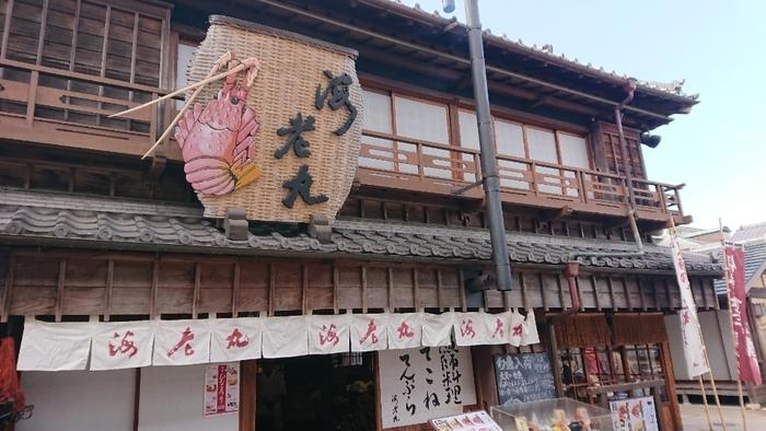 大きな海老の看板が印象的な「海老丸」は、伊勢志摩を代表する新鮮な海の幸を味わえる、豪快な漁師料理のお店です。 店内の生簀から伊勢エビなどの旬の味覚も味わえますよ。また、鮪の「てこね寿司」やお刺身を豪快にのっけた「海鮮丼」も人気です。