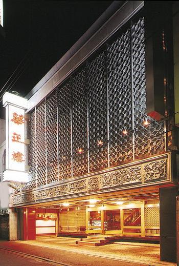 横浜中華街のデートで困った時は、個室も完備している重厚感のある外観が印象的な「華正樓」がオススメです。