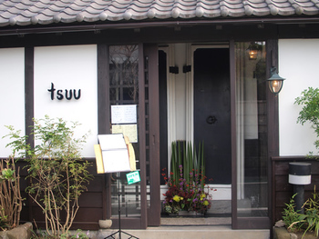 本日のゴール、本覚寺まで後わずか。美味しいコーヒーをいただきたい場合は米蔵を改装して作られた素敵なカフェ「tsuu」がオススメです。