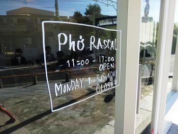 本覚寺を後に鎌倉駅へ向かう前にオススメしたいカフェが、大磯で愛され続け満を持してここ鎌倉に2018年オープンした、フォー専門店「フォーラスカル」です。