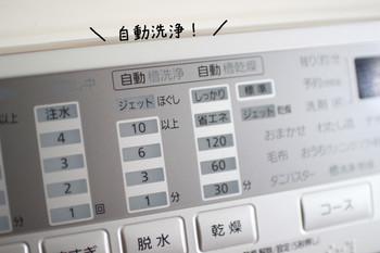 洗濯機にお掃除ツールが用意されていることもありますので、まずは「槽洗浄コース」のボタンを探してみましょう。説明書を読んで、適する洗剤を用意したら、あとは手順に従うだけなので簡単です。放置時間は数時間かかるので、時間に余裕のあるときに行うのがおすすめ。
