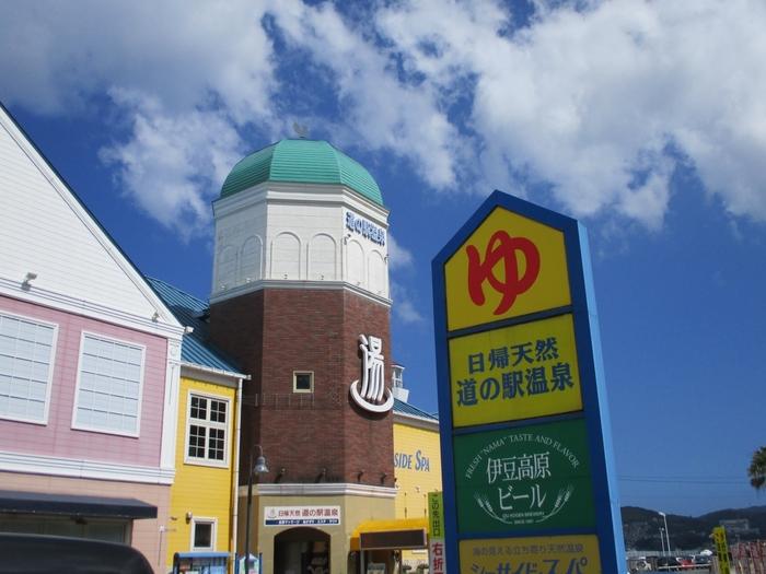 道の駅の中にある日帰り温泉。遊覧船で海上観光を楽しんでレストランで食事をして、温泉に浸かってお土産を買って帰宅…と、この施設だけで全てが楽しめちゃいますよ。